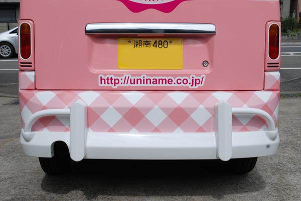 ロコバス 営業車