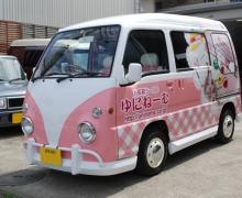 ワーゲンバス ケータリング ピンク