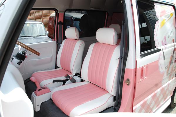 シートカバー ピンク