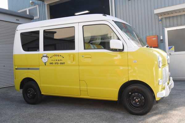 ペット専門タクシー
