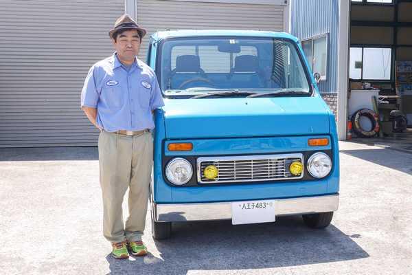 東京 アクティトラック ポケットバン