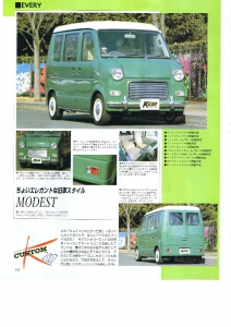 K-CARスペシャル 2007年4月号 ピコット記事
