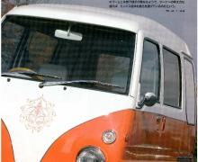今VWバスのれぶりカーが熱い
