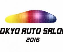 東京オートサロン 2016